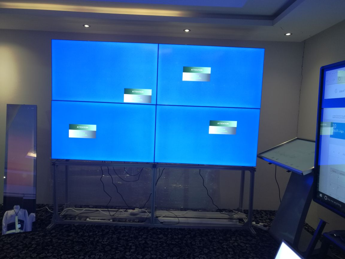 Display screens